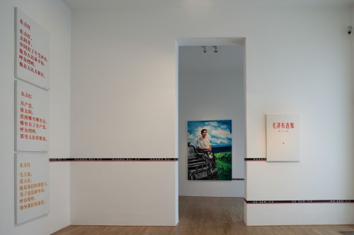 Exhibition | Memory of China | 1. 10. –  18. 10. 2008 | (5.12. 17 07:13:36)