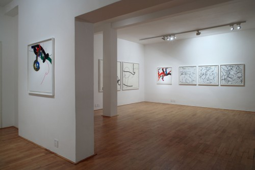 Výstava | Zdeněk Sýkora – Z edice Galerie Éditions Média a Galerie Zdeněk Sklenář | 16. 8. –  1. 11. 2008 | (5.12. 17 07:17:14)