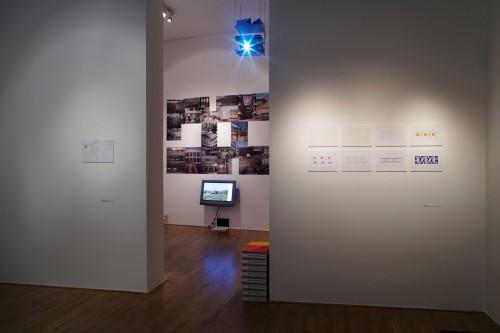 Exhibition | Pleskot | 12. 12. 2007 –  19. 1. 2008 | (5.12. 17 19:36:41)