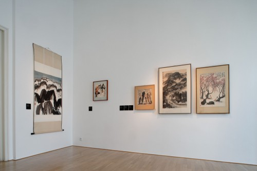 Exhibition | Qi Baishi and His Famous Students | 17. 10. 2007 –  3. 11. 2017 | (8.12. 17 18:19:05)