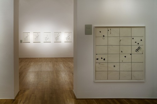 Exhibition | Milan Grygar: Acoustic Drawings and Scores | 1. 11. –  2. 12. 2006 | (8.12. 17 18:40:24)