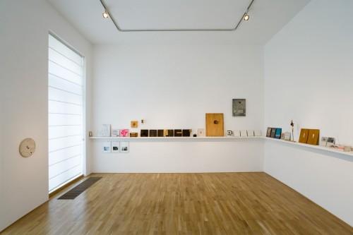 Výstava | První Kovandova retrospektiva | 28. 6. –  29. 7. 2006 | (8.12. 17 18:49:37)