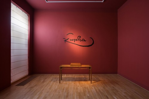 Výstava | František Kupka – Člověk a Země | 15. 7. –  6. 8. 2005 | (8.12. 17 19:13:22)