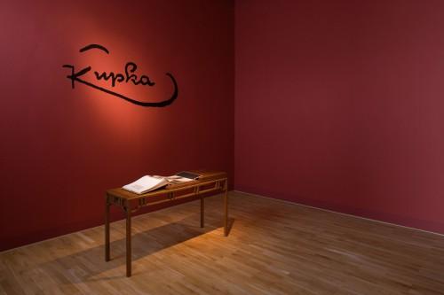 Výstava | František Kupka – Člověk a Země | 15. 7. –  6. 8. 2005 | (8.12. 17 19:13:12)