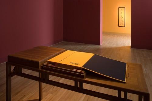 Výstava | František Kupka – Člověk a Země | 15. 7. –  6. 8. 2005 | (8.12. 17 19:13:40)