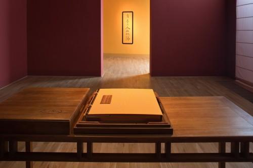 Výstava | František Kupka – Člověk a Země | 15. 7. –  6. 8. 2005 | (8.12. 17 19:13:39)