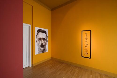 Výstava | František Kupka – Člověk a Země | 15. 7. –  6. 8. 2005 | (8.12. 17 19:13:19)