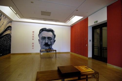 Výstava   František Kupka – Člověk a Země   26. 7. –  7. 8. 2005   (25.9. 21 15:17:48)
