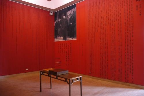 Výstava   František Kupka – Člověk a Země   26. 7. –  7. 8. 2005   (25.9. 21 15:17:46)