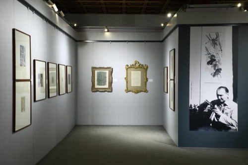 Výstava | Zdeněk Sklenář v Paláci prince Kunga | 14. 6. –  24. 6. 2018 | (5.8. 18 21:21:04)