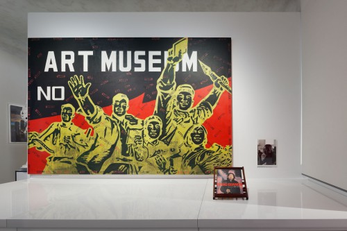 Výstava | Wang Guangyi – Great Criticism: Art Museum | 7. 5. –  7. 9. 2019 | (8.10. 19 14:32:45)